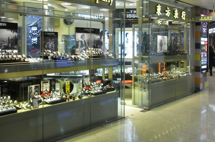 Order From The Best Watch Shop Singapore Online!